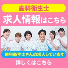 太子橋今市の歯医者なら田島歯科医院(旭区)